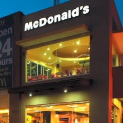 McDonald\'s Davao Branches