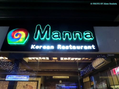 Manna Korean Restaurant at SM Lanang Premier