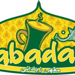 zabadani cafe and restaurant - the peak gaisano mall of davao
