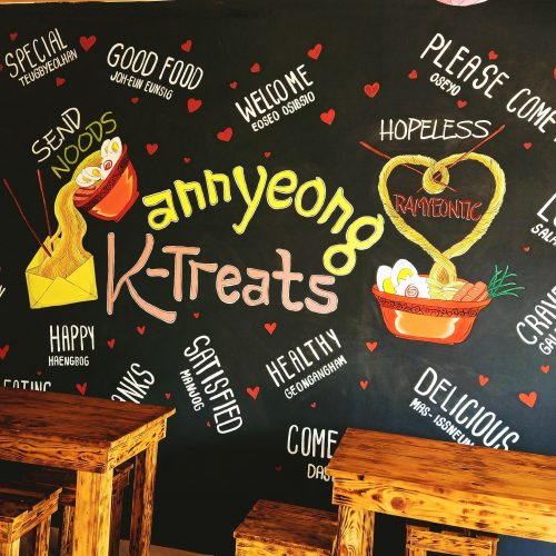 K- Treats Korean Food 1 profile