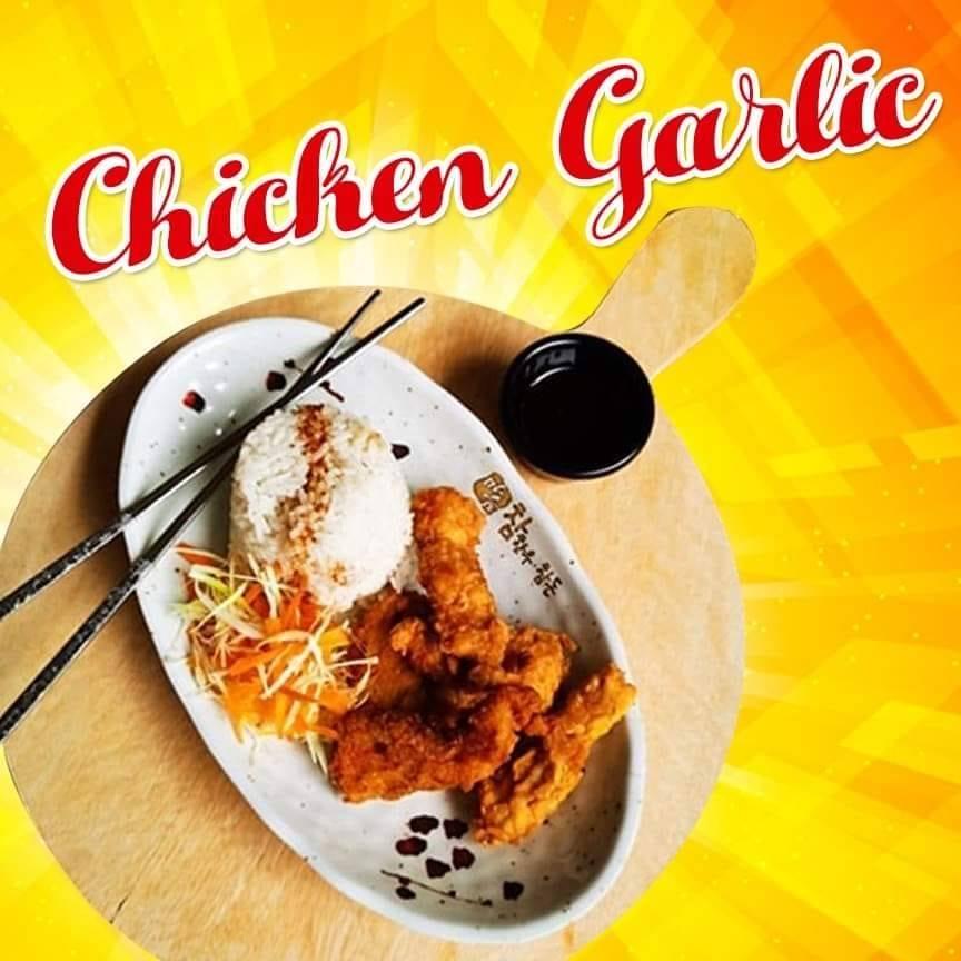 Madam G chicken Hauz 1 profile